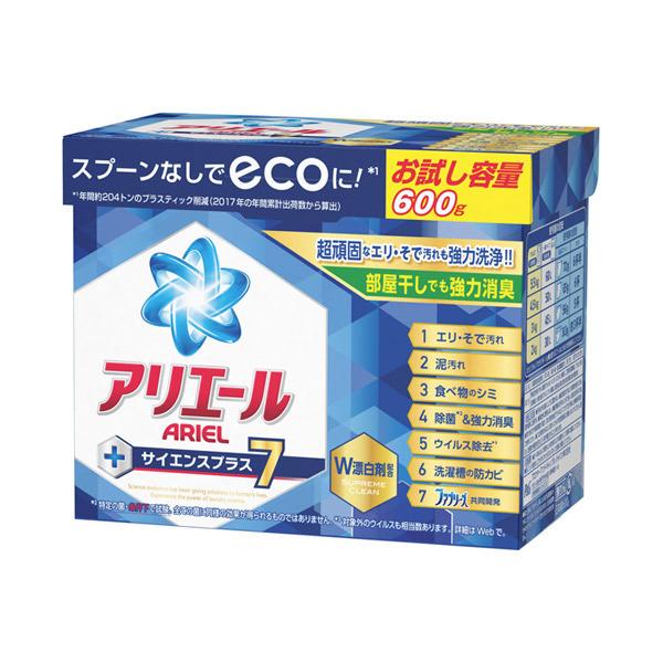 サイエンスプラス7 粉末 / 詰替え / 600g
