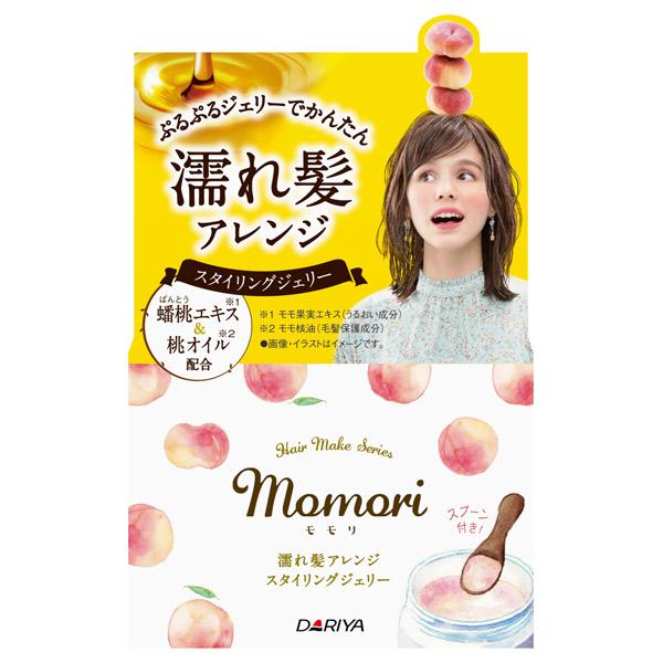 濡れ髪アレンジ スタイリングジェリー / 100g / 甘く優しい桃が香るフルーティフルールの香り