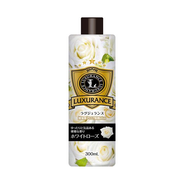 加湿器アロマ除菌プラス / 300ml / ホワイトローズの香り