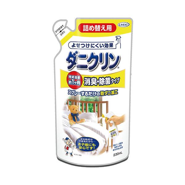 ダニクリン 消臭・除菌タイプ / 詰替え / 230ml