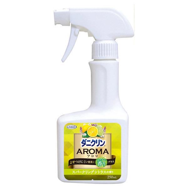 ダニクリンアロマ 防ダニ対策スプレー / 250ml / スパーリングシトラスの香り