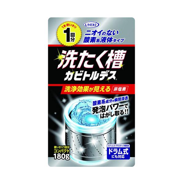 洗たく槽カビトルデス / 1回分 / 180g
