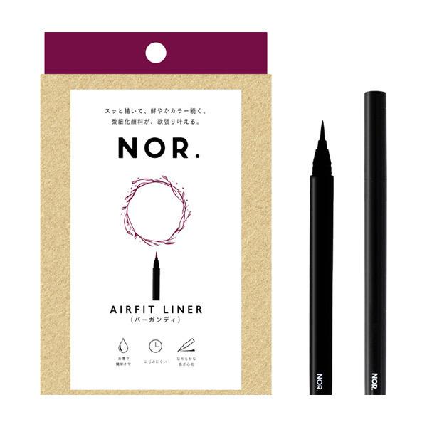 NOR.(ノール) AIRFIT LINER / 本体 / バーガンディ / 0.5g
