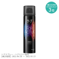 FOR ACTIVE 無香料 / 本体 / 50g