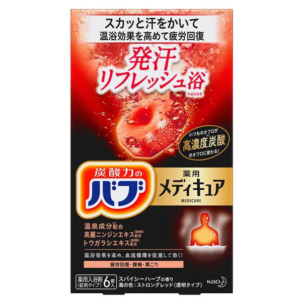 メディキュア 発汗リフレッシュ浴 / 本体 / 6錠
