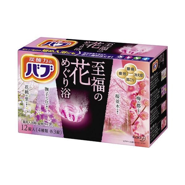 至福の花めぐり浴 / 本体 / 12錠