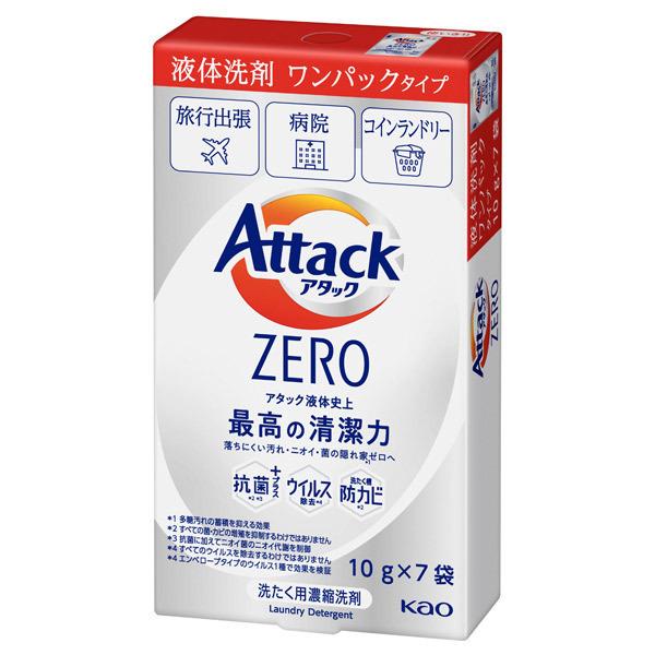 アタック ZERO / 本体ワンパック / 70g / リーフィブリーズの香り
