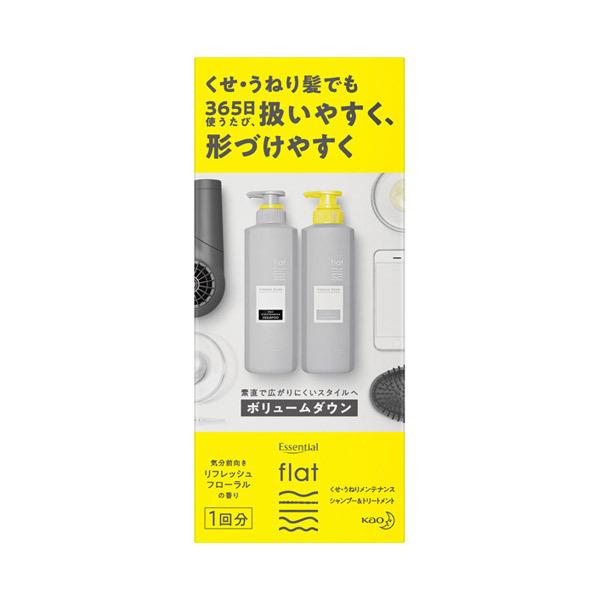 flat ボリュームダウン シャンプー/トリートメント / トライアル / 30ml / リフレッシュフローラルの香り