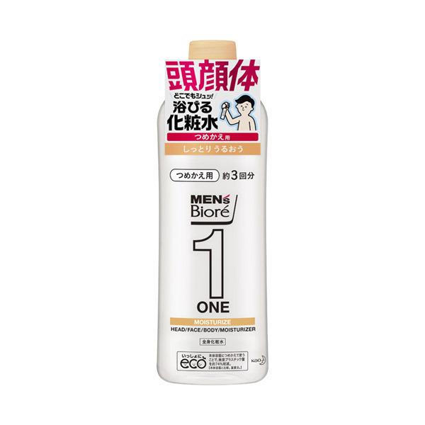 ONE 全身化粧水スプレー しっとり / 詰替え / 340ml