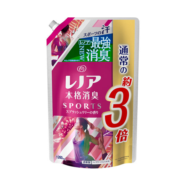 レノア本格消臭 スポーツ スプラッシュリリーの香り / 詰替え / 1260ml / スプラッシュリリーの香り