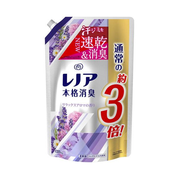 レノア本格消臭 リラックスアロマの香り / 詰替え / 1320ml / リラックスアロマの香り