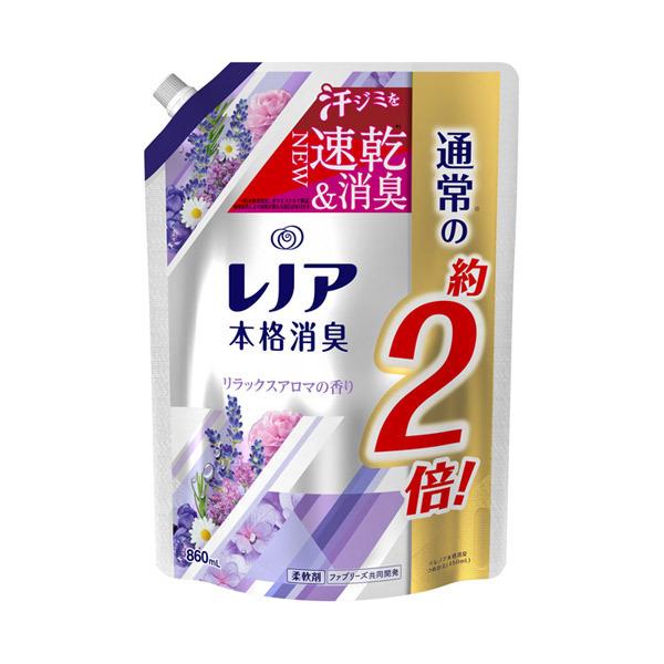 レノア本格消臭 リラックスアロマの香り / 詰替え / 860ml / リラックスアロマの香り