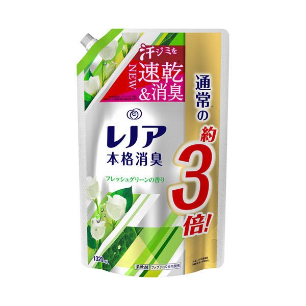 レノア本格消臭 フレッシュグリーンの香り / 詰替え / 1320ml / フレッシュグリーンの香り