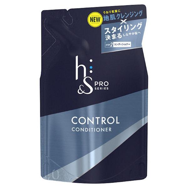 h&s PROコントロールシリーズ コンディショナー / 詰替え / 300g