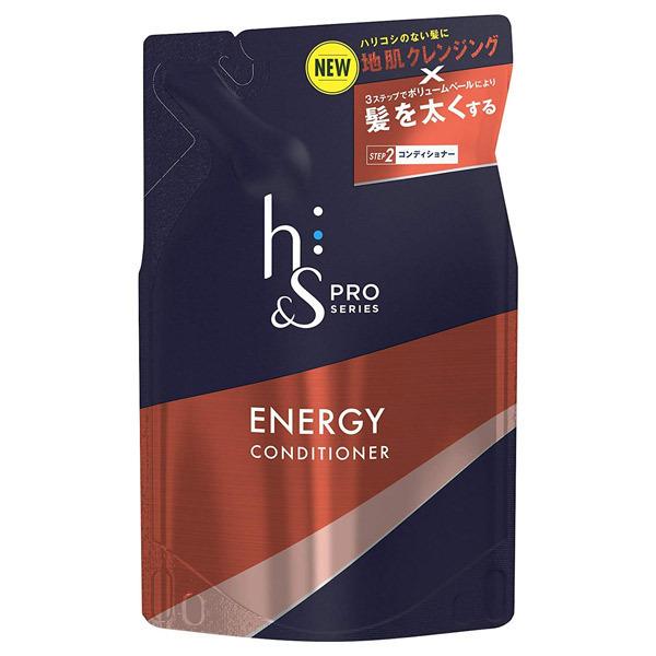 h&s PROエナジーシリーズ コンディショナー / 詰替え / 300g