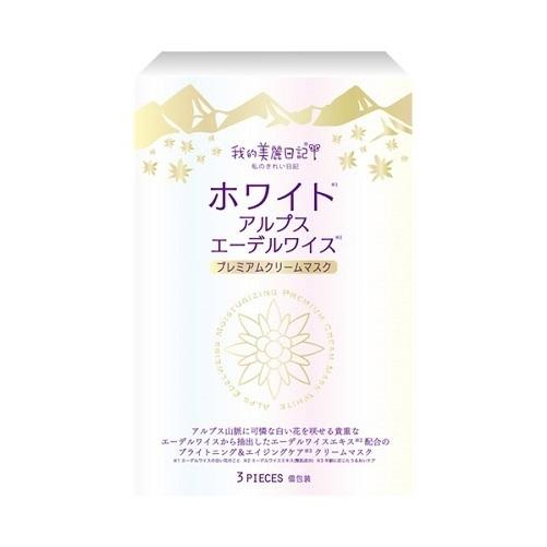 【復刻】ホワイトアルプスエーデルワイスプレミアムクリームマスク / 30枚