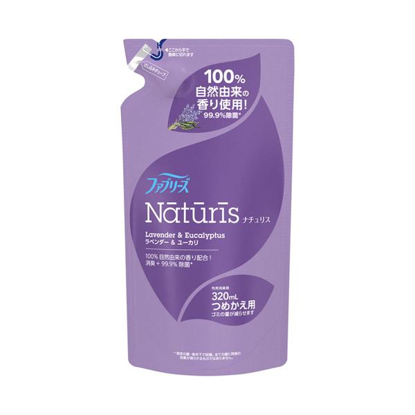布用 除菌消臭スプレー ナチュリス ラベンダー&ユーカリ / 詰替え / 320ml / ラベンダー&ユーカリの香り