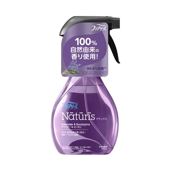 布用 除菌消臭スプレー ナチュリス ラベンダー&ユーカリ / 本体 / 370ml / ラベンダー&ユーカリの香り