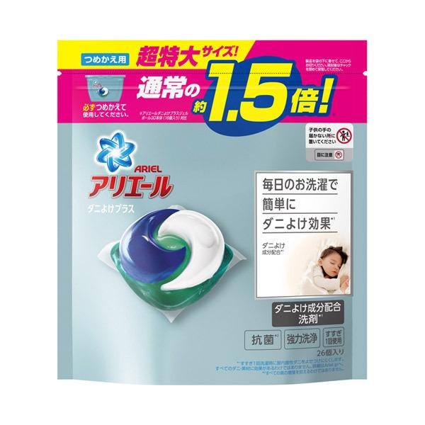 アリエール 洗濯洗剤 ジェルボール3D ダニよけプラス / 詰め替え / 26個 超特大サイズ / クリーンフレッシュの香り