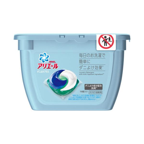 アリエール 洗濯洗剤 ジェルボール3D ダニよけプラス / 本体 / 16個 / クリーンフレッシュの香り