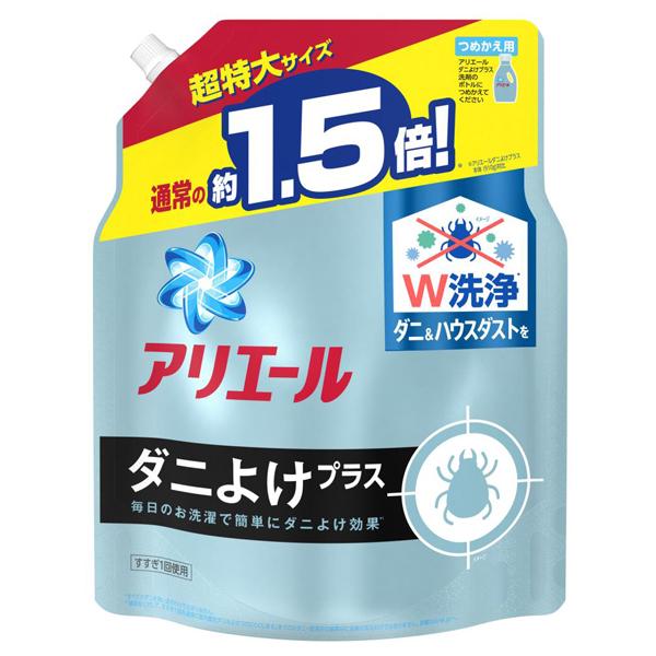 アリエール 洗濯洗剤 液体 ダニよけプラス / 詰替え / 1360g 超特大サイズ / クリアグリーンの香り