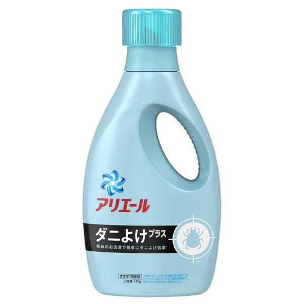 アリエール 洗濯洗剤 液体 ダニよけプラス / 本体 / 910g / クリアグリーンの香り
