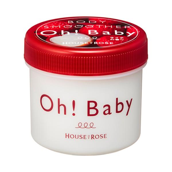 【数量限定】ボディ スムーザー LC(ライチの香り) / 200g