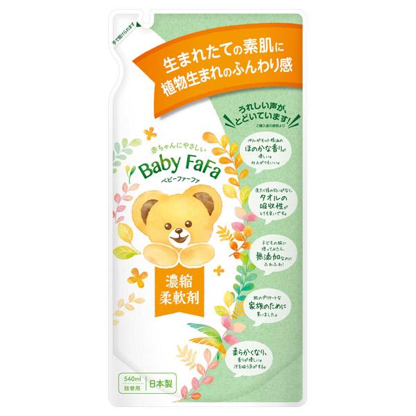 濃縮柔軟剤 / 詰替え / 540ml / 合成香料無添加