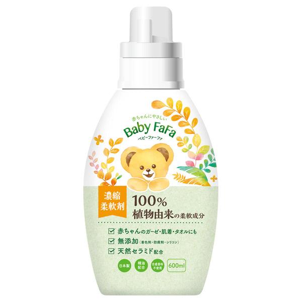 濃縮柔軟剤 / 本体 / 600ml / 合成香料無添加