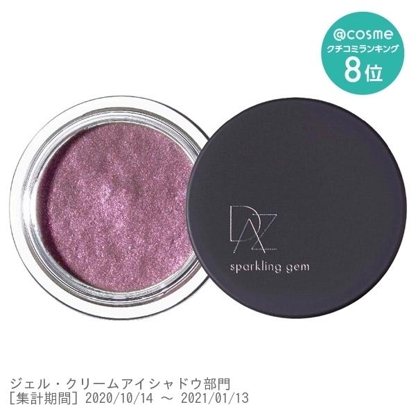 スパークリング ジェム / 本体 / MELLOW TUNE12 / 4g