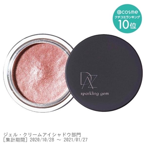 スパークリング ジェム / 本体 / ARDOR 03 / 4g