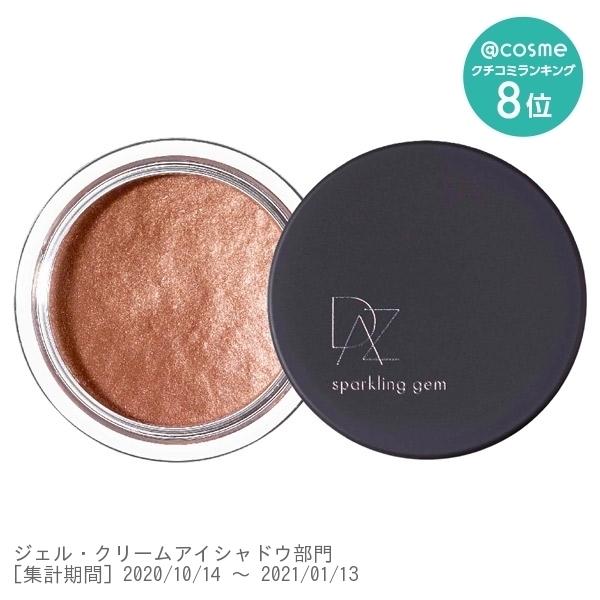 スパークリング ジェム / 本体 / POKER FACE 02 / 4g