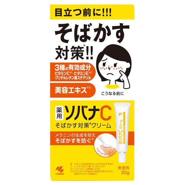 薬用ソバナCクリーム / 20g