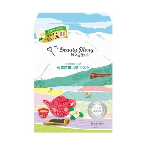 【数量限定】台湾阿里山茶マスク / 23ml×4枚 / お茶の香り