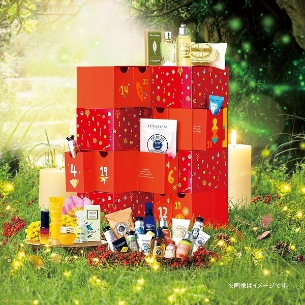 本日(10/23)数量限定発売開始!ロクシタンのクリスマスコフレ、アドベントカレンダー2019年版は全部確実に使えるアイテム!