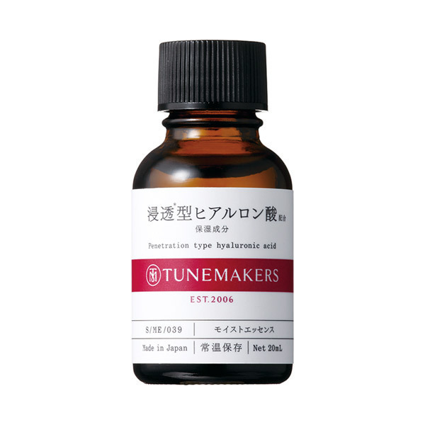 浸透型ヒアルロン酸 / 本体 / 20ml