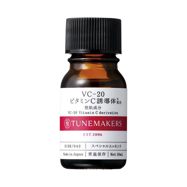 VC-20 ビタミンC誘導体 / 本体 / 10ml
