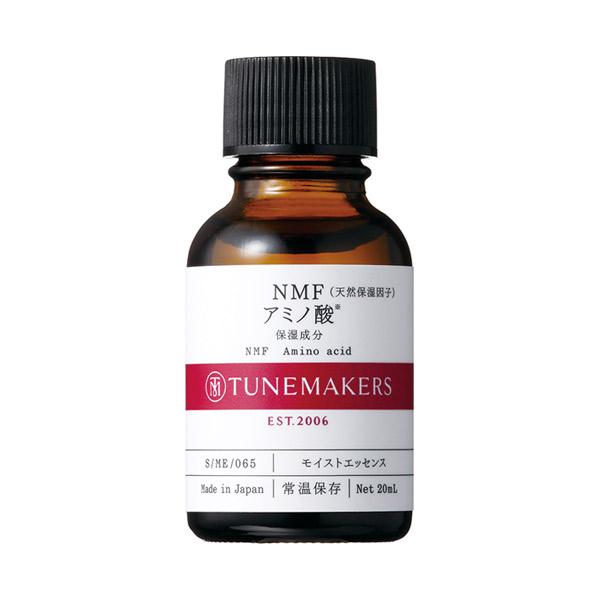 NMF(天然保湿因子)アミノ酸 / 本体 / 20ml