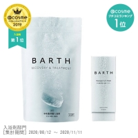 BARTH Holiday Bathtime Set