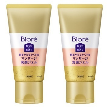 おうちdeエステ 肌をやわらかくするマッサージ洗顔ジェル 2個セット / 150g×2個