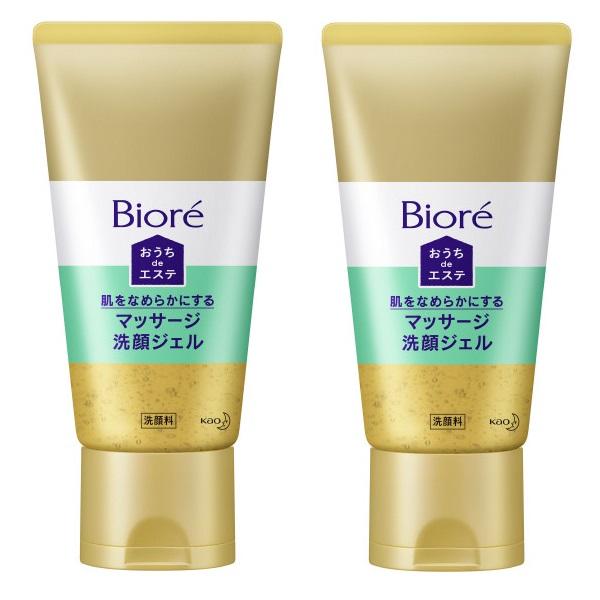 おうちdeエステ 肌をなめらかにするマッサージ洗顔ジェル 2個セット / 150g×2個