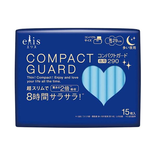 コンパクトガード / 多い夜用 羽つき 29cm / 15枚入