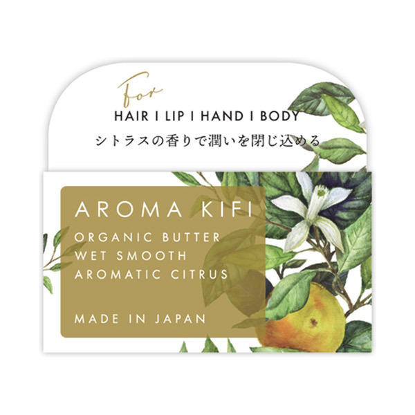 AROMA KIFI オーガニックバター ウェットスムース / 本体 / 40g / アロマティックシトラス
