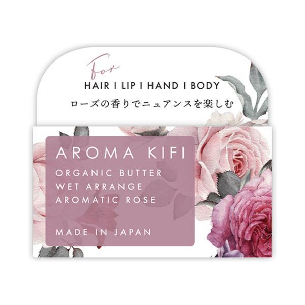 AROMA KIFI オーガニックバター ウェットアレンジ / 本体 / 40g / アロマティックローズ