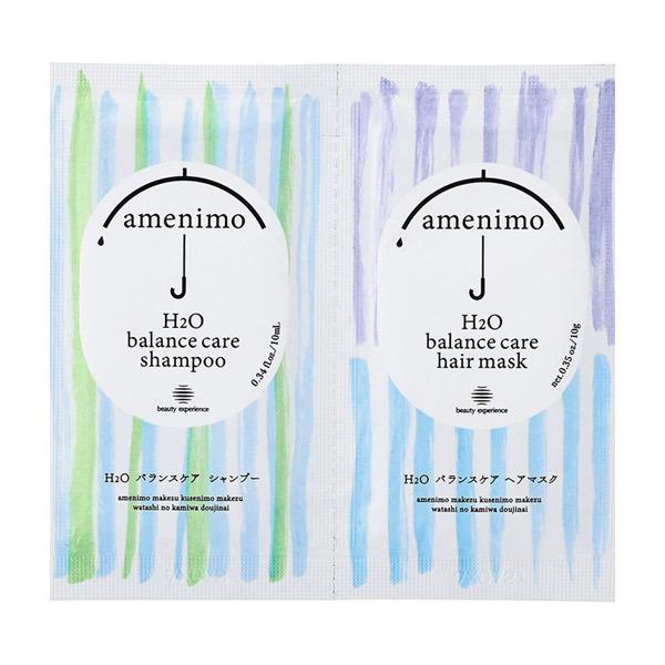 H2O バランスケア シャンプー&ヘアマスク 1dayお試し / トライアル / 10mL+10g / リーフィーローズの香り