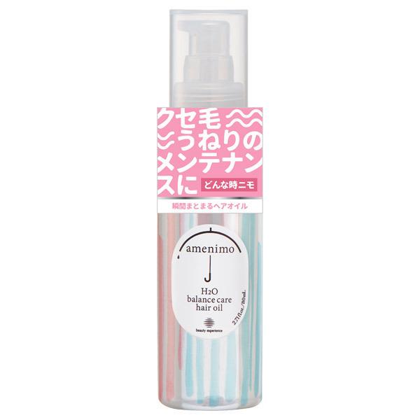 H2O バランスケア ヘアオイル / 本体 / 80mL / リーフィーローズの香り