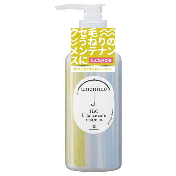 H2O バランスケア トリートメント / 本体 / 480mL / リーフィーローズの香り