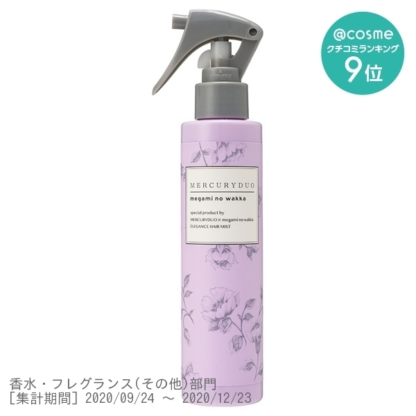 MERCURYDUO by megami no wakka ELEGANCE HAIR MIST / 150ml