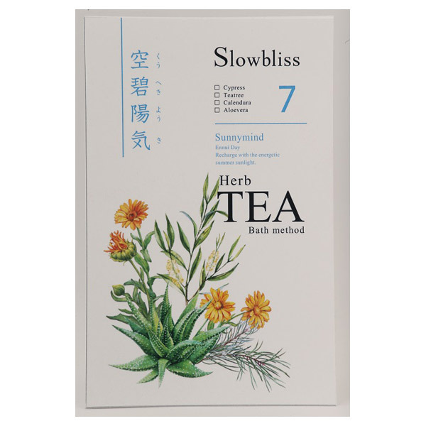 HerbTEAbathmed Sunnymind 7 / 本体 / 28g