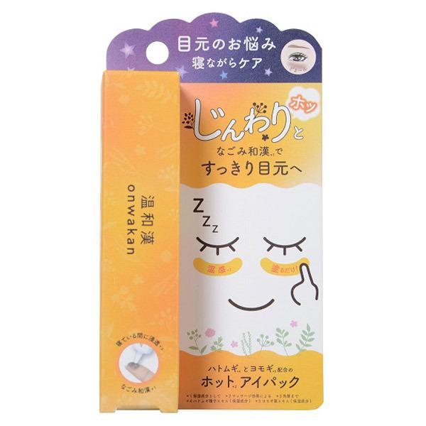 ホットアイパック / 本体 / 20g / ゆずの香り